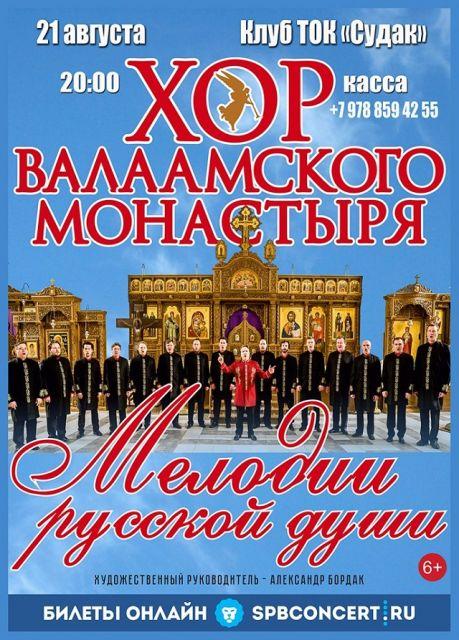 http//kiziltash.org/uploads/images/default/thumb/0246_horvalaamskogomonastyrya.jpg