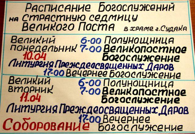 http//kiziltash.org/uploads/images/default/thumb/1610_img_7456.jpg