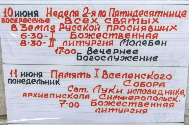 http//kiziltash.org/uploads/images/default/thumb/7119_img_9106.jpg