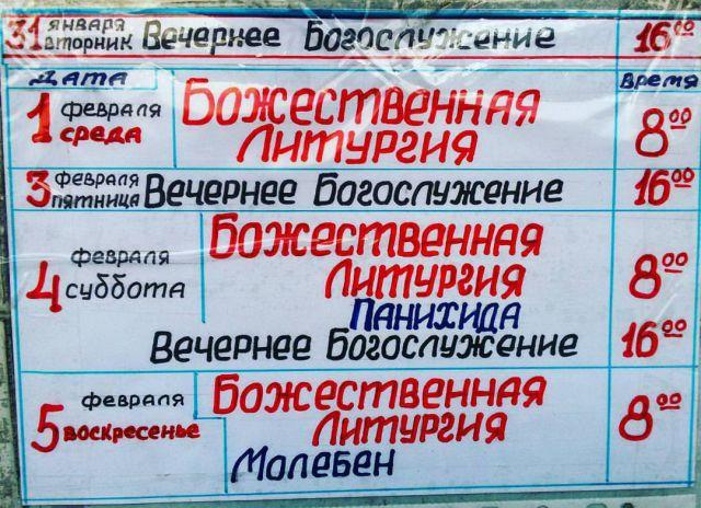 http//kiziltash.org/uploads/images/default/thumb/9123_nachalofevralya.jpg