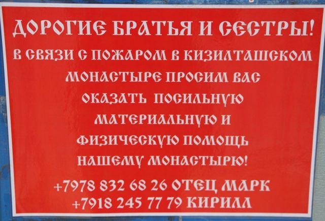 http//kiziltash.org/uploads/images/default/thumb/9375_img_87.jpg