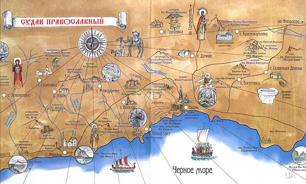 Разворот книги Судак православный - карта православных памятников